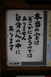 IMGP9746.JPG